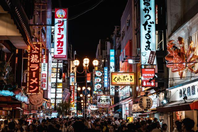 Japans leren spreken